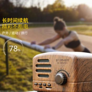 复古蓝牙小音箱新款迷你创意礼品无线智能收音机低音插卡手机音响