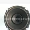 供应批发扬声器 喇叭 YD158-7A扬声器 喇叭 厂家直销