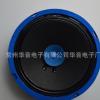 华音6寸、6.5寸音响车用扬声器喇叭 YD165-1