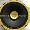 8寸音响车用扬声器喇叭YD200-1