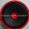 华音 6寸、6.5寸音响车用扬声器喇叭