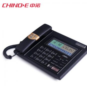 中诺C097真皮座式固定电话机家用商务办公室座机免提通话语音报号