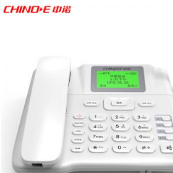 中诺C265尊享版 移动联通4G带WIFI无线插卡座机