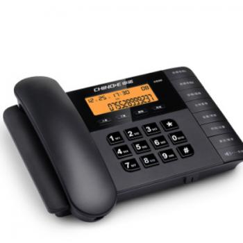 中诺W598电话机座机家用有线固话办公商务时尚固定电话机
