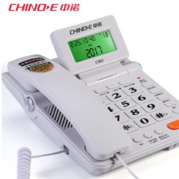 中诺 C301家用办公电话机座机 耳麦接听 来电显示