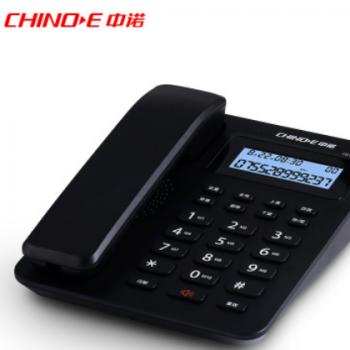 中诺W218 办公家用话机 来电显示免提通话 固定电话机 电话座机