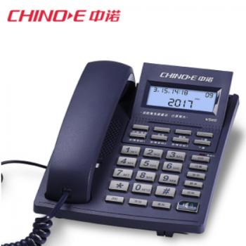 中诺W558家用有线座式固定电话机来电显示酒店客房办公室座机单机