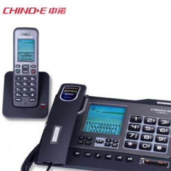 中诺H802固定电话机无绳座式子母机一拖一拖二家用办公室无线座机