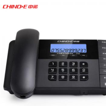 中诺W168子母机 数字 无绳电话 一拖一家用办公机