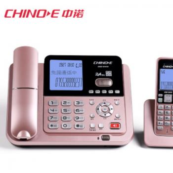 中诺GW01数字无绳子母电话机 录音固定座机自动留言内部无线对讲