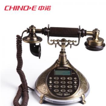 中诺S007欧式复古固定电话机办公室家庭家用创意座式座机
