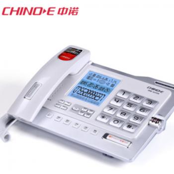 中诺G025电话机自动录音电话机家用商务办公录音电话电话录音