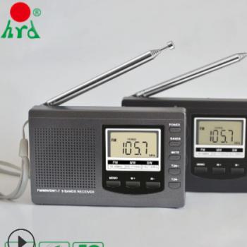 便携式调频调幅短波英语四六级听力考试专用收音机