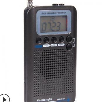 全频航空波段收音机越野爱好VHF频道接收多功能专业全波段收音机