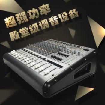 专业调音台带功放大功率双均衡带蓝牙USB舞台演出婚庆专用设备