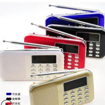 L-218快乐相伴 品 FM收音超薄插卡小音箱 USB小音箱 迷你音响