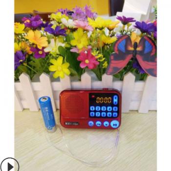 金正S99便携式插卡小音箱数字点歌收音机功能MP3播放器夜光按键