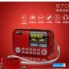金正S70便携式收音机MP3多功能插卡音箱老人迷你户外音箱