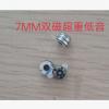 7mm双磁特i调超重低音32欧真铜环高档入耳TWS蓝牙喇叭