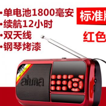 爱华/ahma 798老人插卡音箱数字点播唱戏机收音机MP3播放器放声机