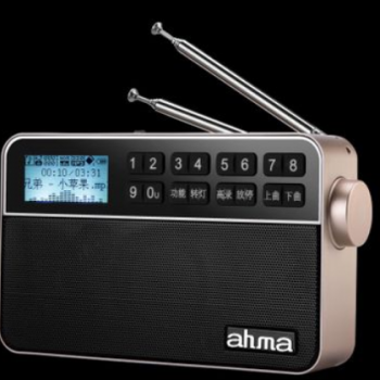 ahma/A9 爱华828老人插卡音箱便携式唱戏机收音机MP3充电播放器