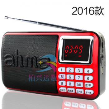 ahma/爱华新158插卡音箱便携式户外音响立体声mp3播放器收音机