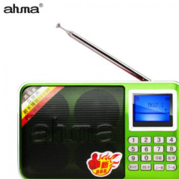 ahma/爱华新888插卡音箱收音机低音炮放声机便携式户外音响mp3