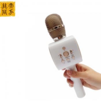 北大同方Q28无线蓝牙麦克风 手机k歌宝 话筒蓝牙连接 全民K歌唱吧