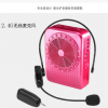 大音量用2.4g无线蓝牙扩音器教师专用讲课小蜜蜂老师上课无线话筒