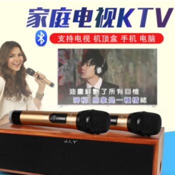 电视唱歌麦克风话筒家用KTV蓝牙无线麦克风全民k歌手机电脑电视