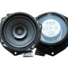 5.25寸4欧20-40W全频汽车载扬声器喇叭原厂家直销可定制中低音频