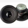12寸4欧250-500W低音炮汽车载音响扬声器喇叭厂家直销中高音可定