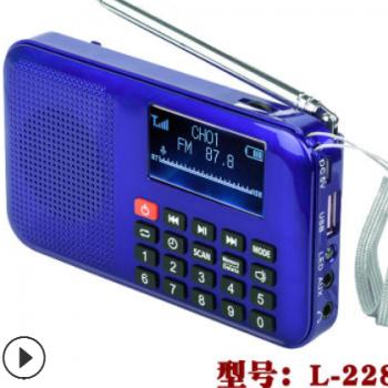 外贸爆款中性L-228 液晶屏插卡音响老人收音机U盘播放 歌词显示