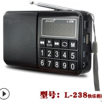 【一年质保】快乐相伴多功能插卡音箱L-238 带FM功能可读U盘