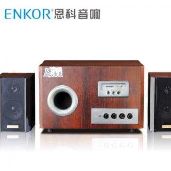 恩科S2850U 电脑大功率独立木质低音炮 USB SD插卡多媒体有源音响