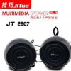 技拓JT2807笔记本小音响台式电脑usb迷你小音箱多媒体手机低音炮