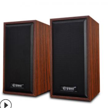 宇时代V07木质台式机电脑音响低音炮手机迷你笔记本2.0USB小音箱