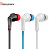 兰士顿手机耳机 JD88 拉丝线材超立体声入耳式 通用耳机厂家批发