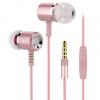 兰士顿M400手机耳机重低音耳机苹果音乐耳机通用带麦耳机