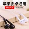 兰士顿R6新款重低音有线耳塞式耳机 高清通话麦安卓IOS手机耳机