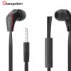 兰士顿JM12智能立体声手机耳机带带麦耳机入耳式通用耳机