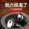 源头工厂兰士顿V9调音耳机适用安卓手机有线k歌耳机