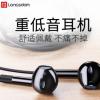 兰士顿E6U新款耳机入耳式耳机电子调音跨境热卖安卓通用耳机