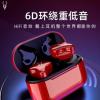 魔宴(Sabbat) E12 Ultra真无线蓝牙耳机双耳aptx5.0tws运动耳机