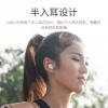 魔浪mifo o2 触控真无线蓝牙耳机5.0双耳半入耳式迷你隐形跑步