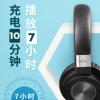 魔浪mifo F2 无线蓝牙耳机头戴式重低音超长待机听歌手机电脑能用