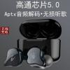魔宴(Sabbat) E12 Ultra真无线蓝牙耳机双耳5.0迷你TWS运动开车