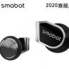 smabat 小蝙蝠ST-10s平头塞音乐耳机声学hifi高解析重低音可换线