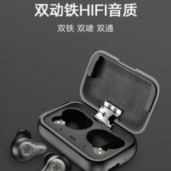 mifo魔浪 O7 双耳蓝牙耳机新品动铁入耳式APTX防水真无线运动