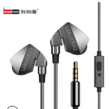 泡泡漫P7 运动耳机 入耳式有线耳机 降噪线控通用带麦K歌游戏耳机